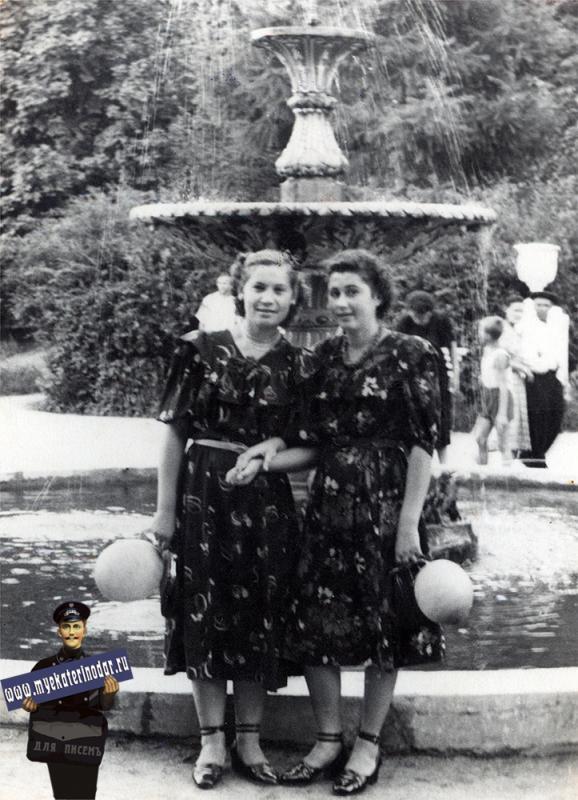 Краснодар. Фонтан в Горпарке, 1955 год.