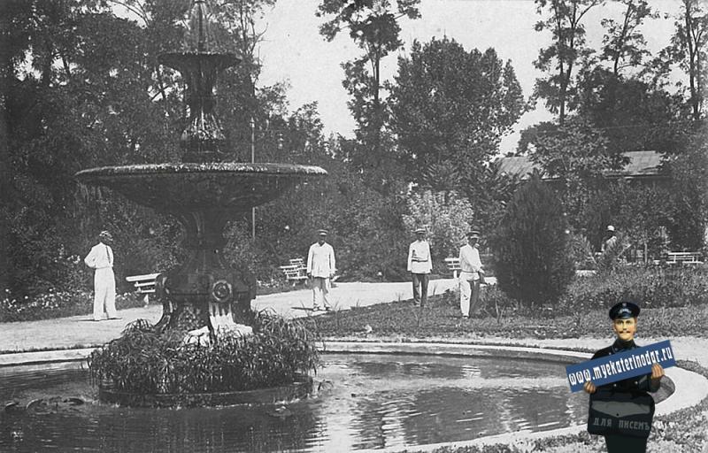 Краснодар. У фонтана в парке им. М. Горького. 1930-е годы