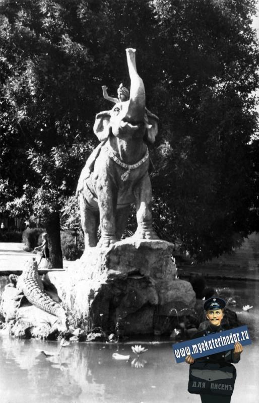 Краснодар. Фонтан в скверике Свердлова в 50-х годах.