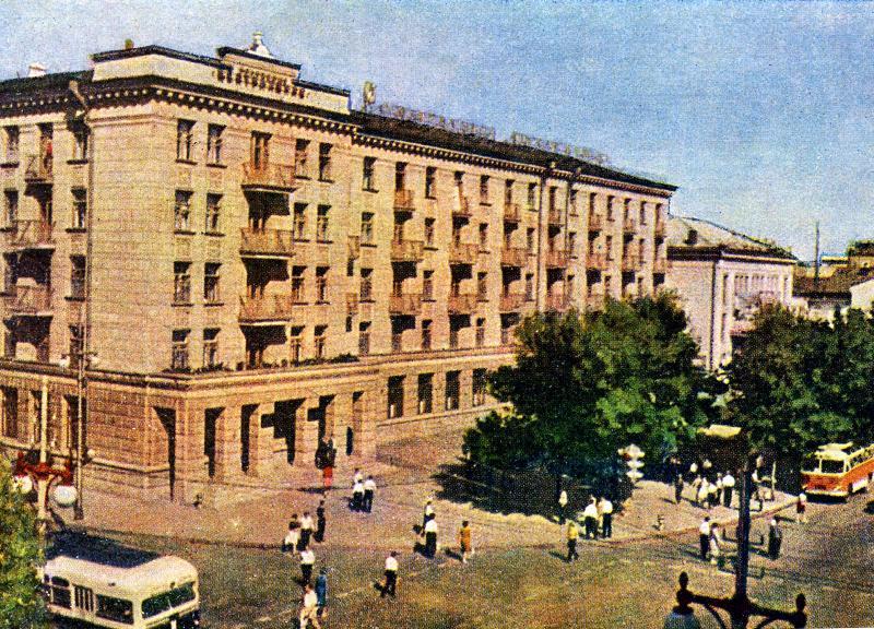 "Краснодар. Фото буклет. Гостиница ""Центральная""."
