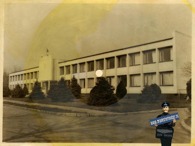 Краснодар. Фото на пластинке. Первомайский райком комсомола, 1960-е