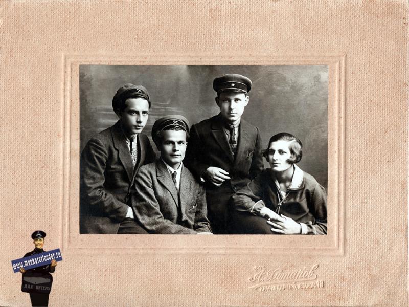 Краснодар. Фотография А. Хитарова, 2 мая 1929 года.