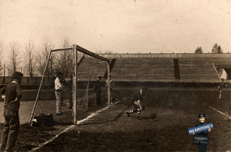 """Краснодар. Футбольный матч на стадионе """"Динамо"""", 1939 год"""
