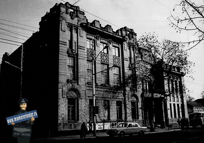 Краснодар. Гарнизонный дом офицеров. Красноармейская, 48.