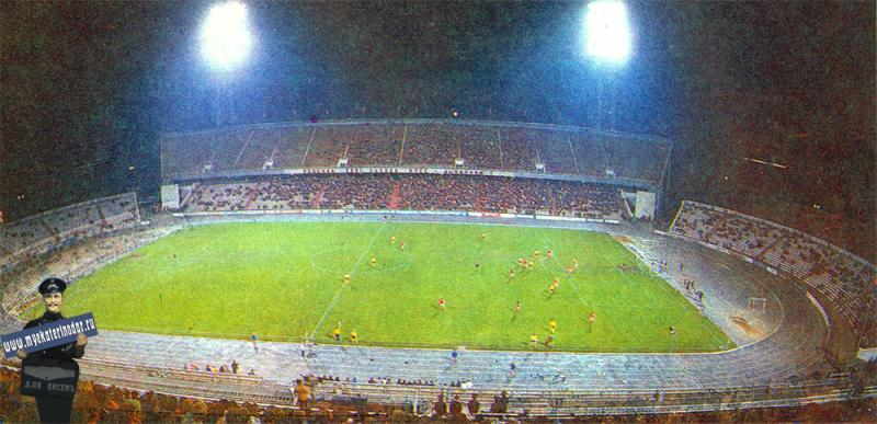 "Краснодар. Главная арена стадиона ""Кубань"", 1988 год"