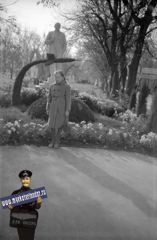 Краснодар. Городской парк им. М. Горького, 1961 год