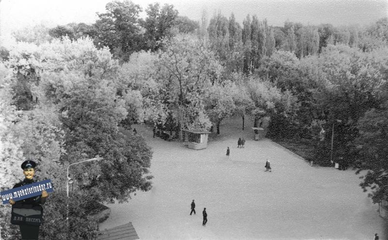 Краснодар. Городской парк им. М. Горького, 1970-е годы