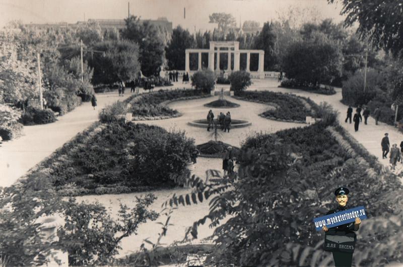 Краснодар. Городской парк, около 1955 года