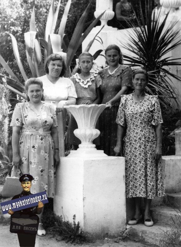 Краснодар. Горпарк. 1950-е годы