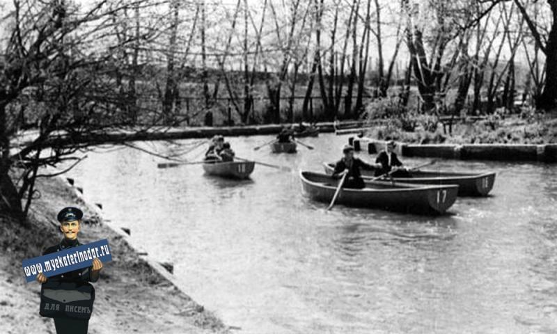 Краснодар. В Горпарке у пруда, 1965 г.