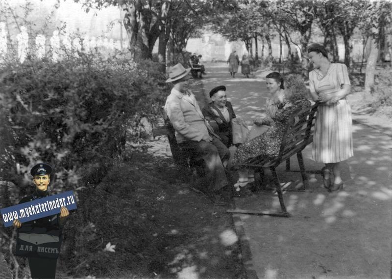 Краснодар, Горпарк, аллея, 1950-е
