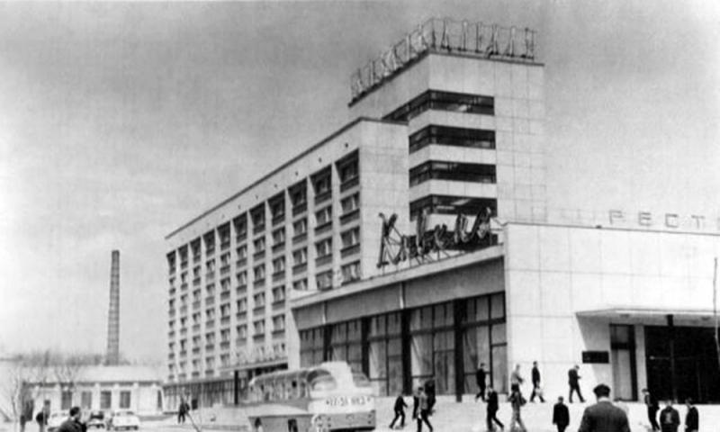 """Краснодар. Гостиница """"Кавказ"""", 1965 г."""