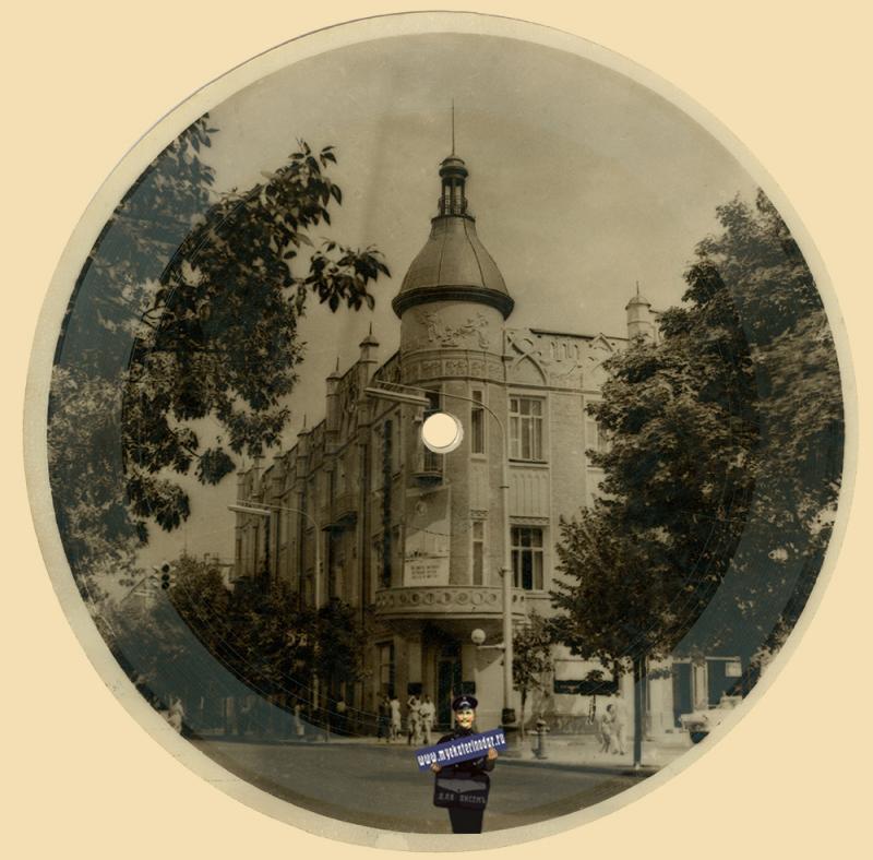 "Краснодар. Гостиница ""Кубань"", Угол улиц Красной и Коммунистической, 1968 год."