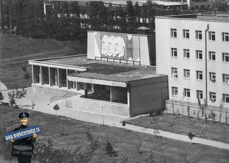 Краснодар. Институт Культуры