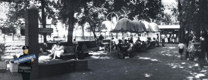 """Краснодар. Кафе """"Прохлада"""", Красная 109"""