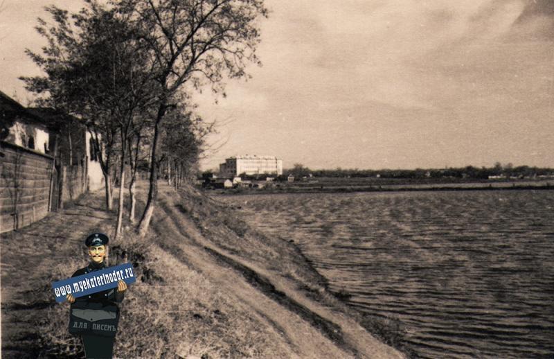 Краснодар. Карасуны, вид на северо-восток, осень 1942 года