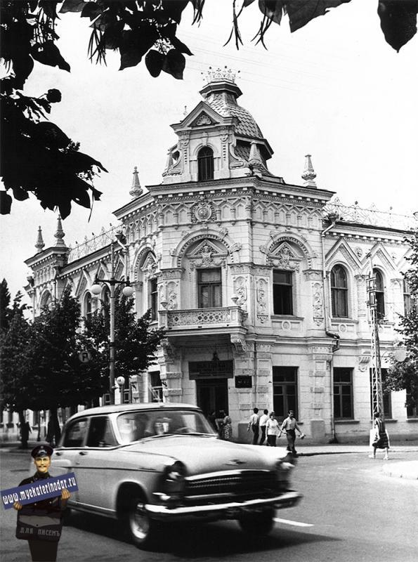 Краснодар. Художественный музей им. А.В. Луначарского, 1964 год