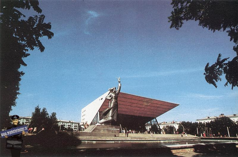"Краснодар. Кинотеатр ""Аврора"", 1983 год"