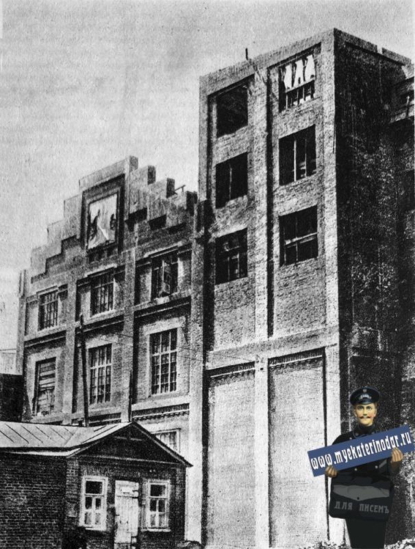 Краснодар. Комбинат Севкавжирмасло, 1931