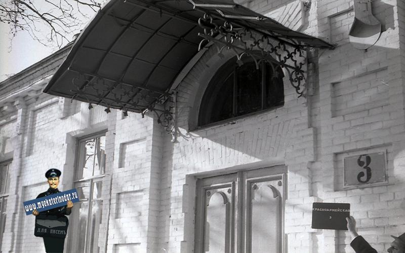 Краснодар. Кован по ул. Красноармейской, 3. 1974 год