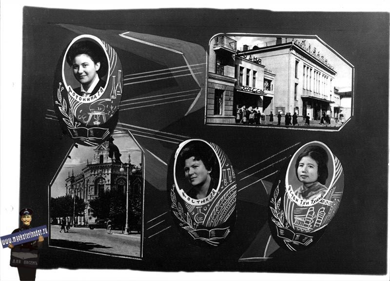 Краснодар. КПИ. 1-я группа выпускников инженеров-химиков. Фото 5. 1967 год.