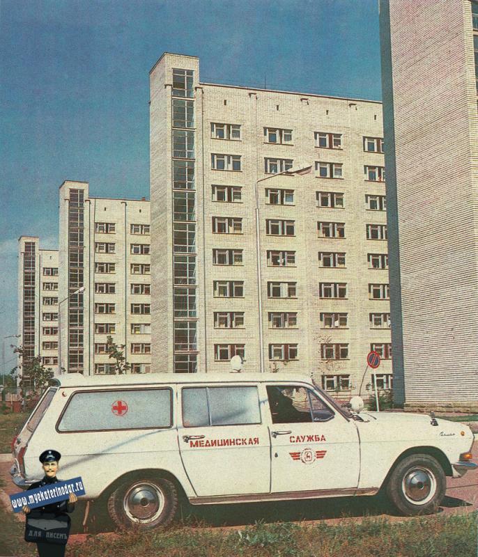 Краснодар. Краевая клиническая больница на 1000 мест.