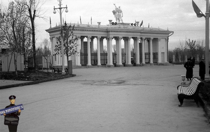 Краснодар. КСХПВ. Вид на центральный вход, 1956 год.