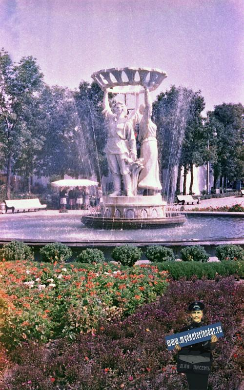 Краснодар. Краевая Сельскохозяйственная и Промышленная выставка, 1956 год
