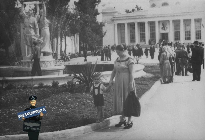 Краснодар. Краевая Сельскохозяйственная и Промышленная выставка, конец 1950-х