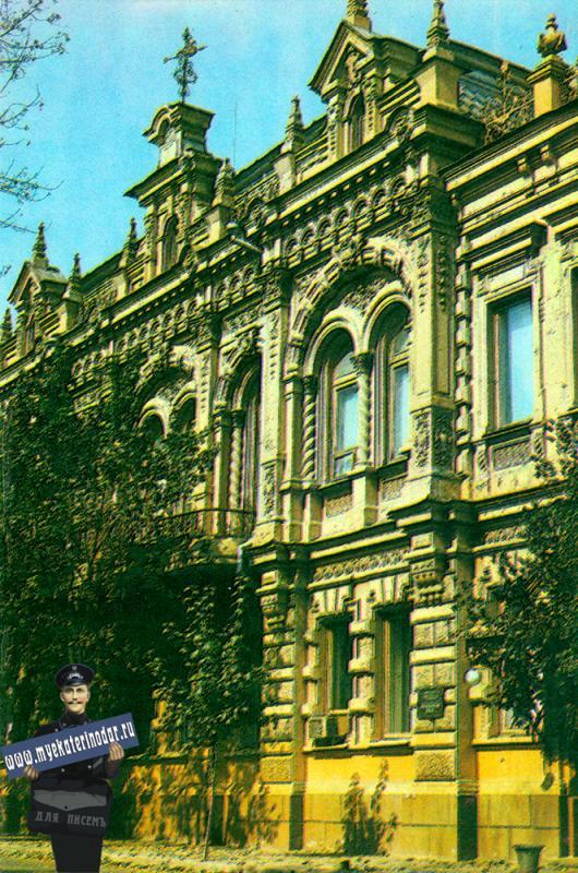 Краснодар. Краеведческий музей. 1986 год.