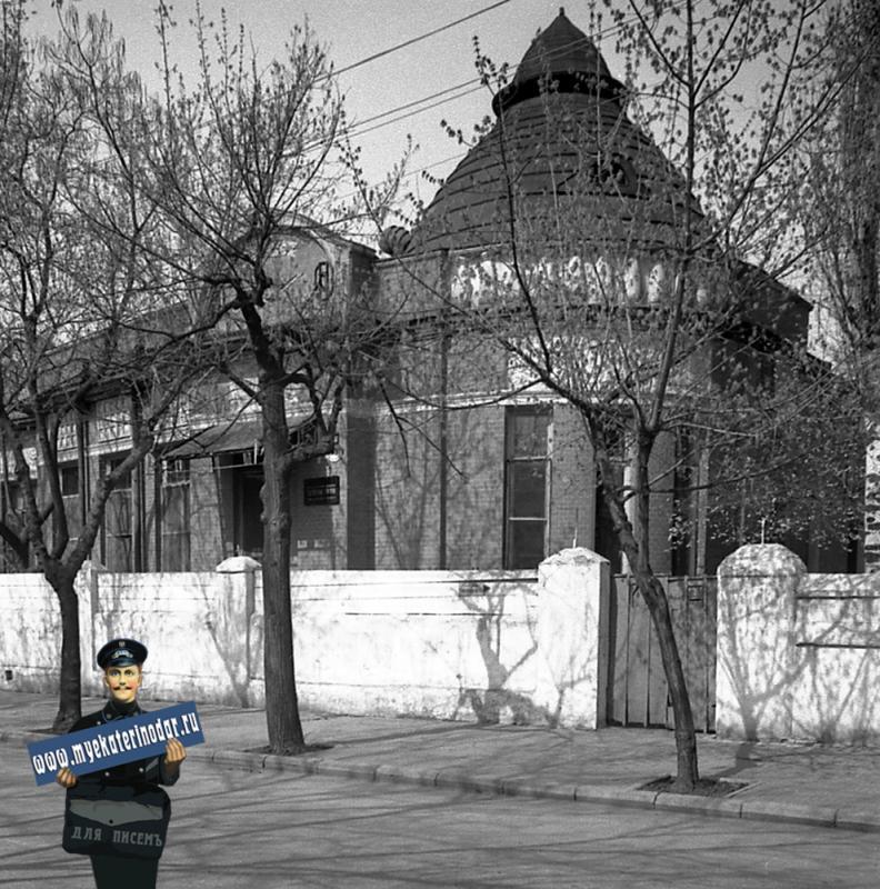 Краснодар. Краевой туберкулёзный санаторий раннего детского возраста на Ленина 53.