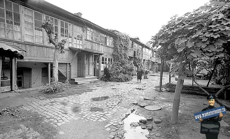 Краснодар. Красная 134. 6.10.1980 г.