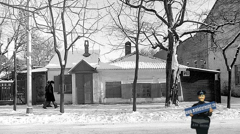 Краснодар. Красная 140. 22.12.1978 года