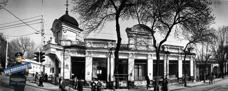 Краснодар. Красная 92. Аптека №5. 1987 гд.