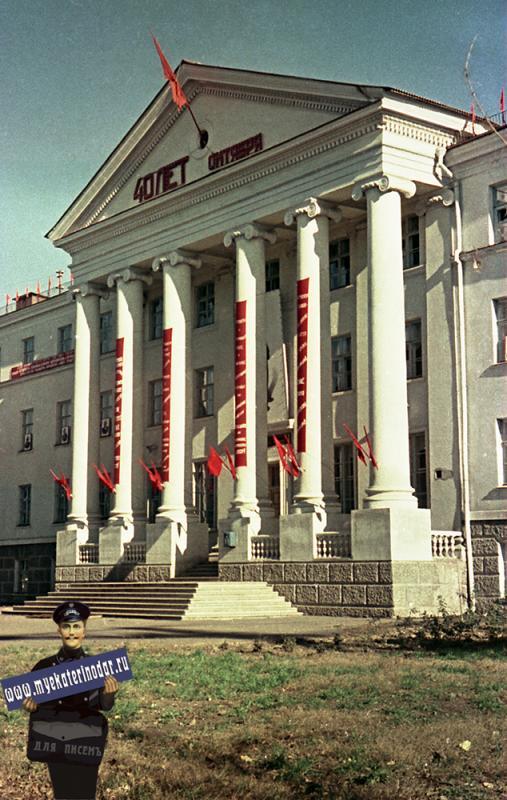 Краснодар. Краснодарский станкостроительный техникум, 1957 год.