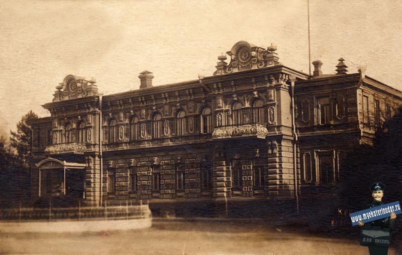 Краснодар. Красный дворец