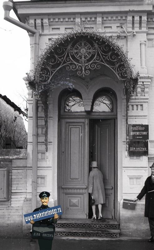 Краснодар. Крыльцо здания по ул. Красноармейской, 30. 1974 год