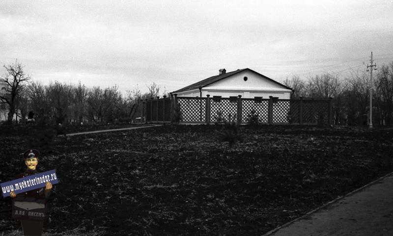 Краснодар. КСХПВ. Общественный туалет, 1956 год