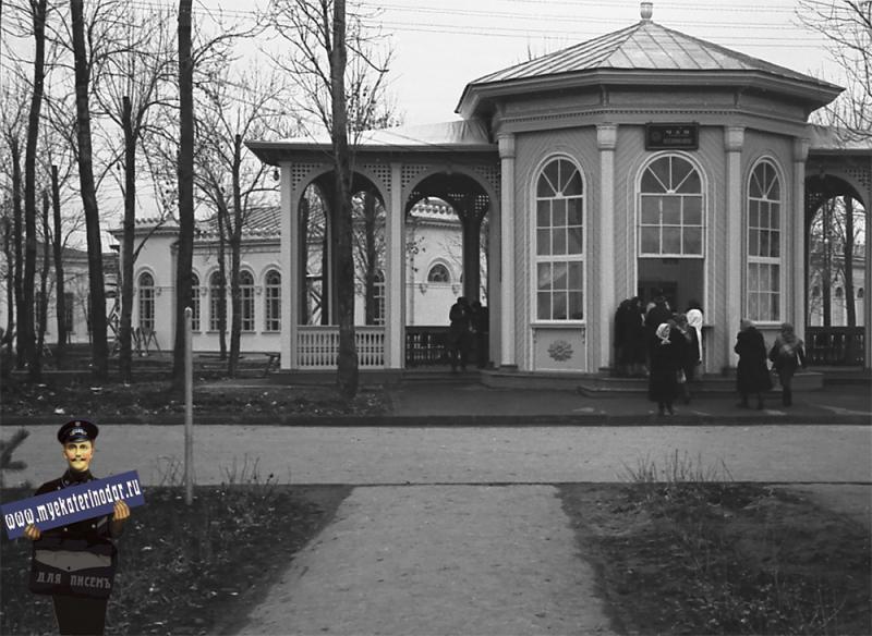 Краснодар. КСХПВ. Павильон Краснодарчай, 1956 год