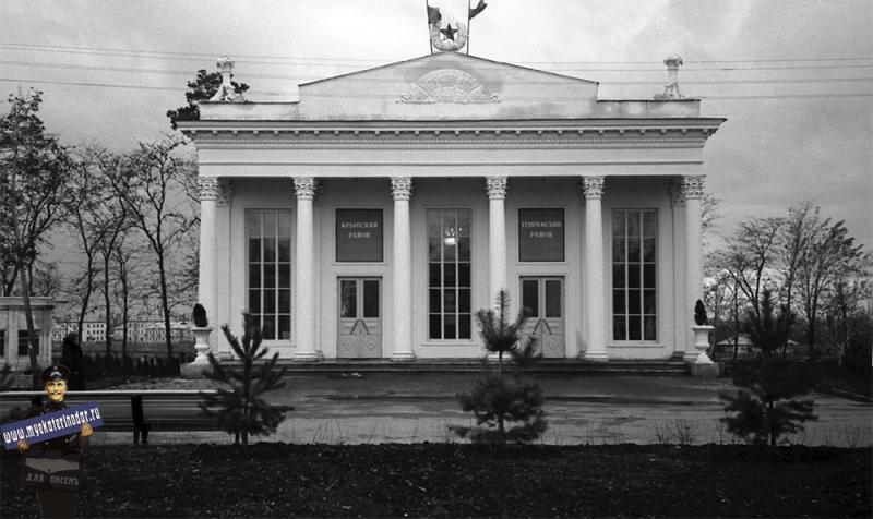 Краснодар. КСХПВ. Павильон Крымского и Темрюкского районов, 1956 год