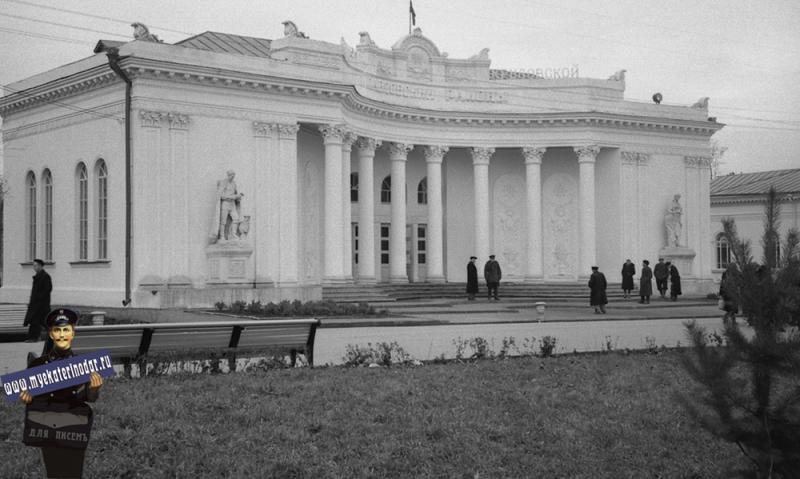 Краснодар. КСХПВ. Павильон Павловского, Сталинского и Крыловского районов, 1956 год