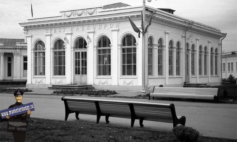"""Краснодар. КСХПВ. Павильон треста """"Маслопром"""", 1956 год"""