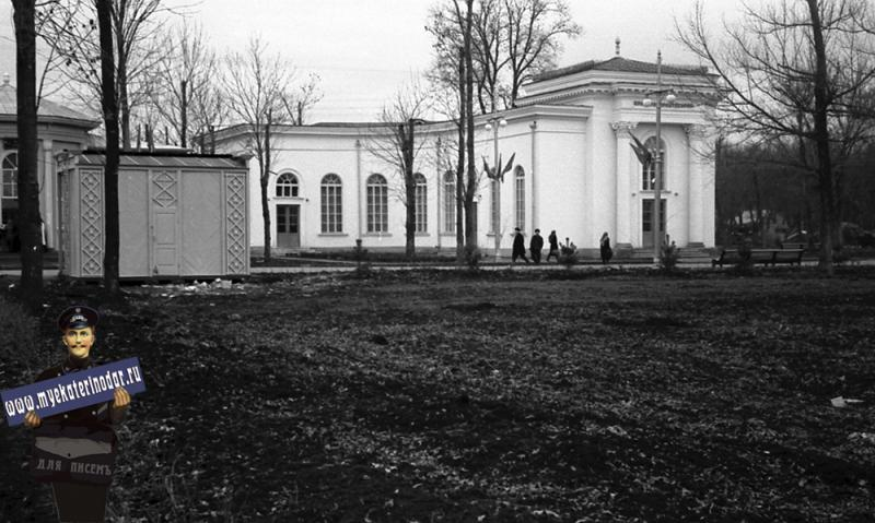 Краснодар. КСХПВ. Павильон Управления пищепрома. 1956 год