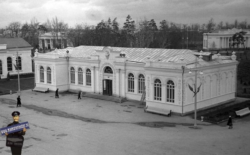 Краснодар. КСХПВ. Павильон Управления совхозов, 1956 год