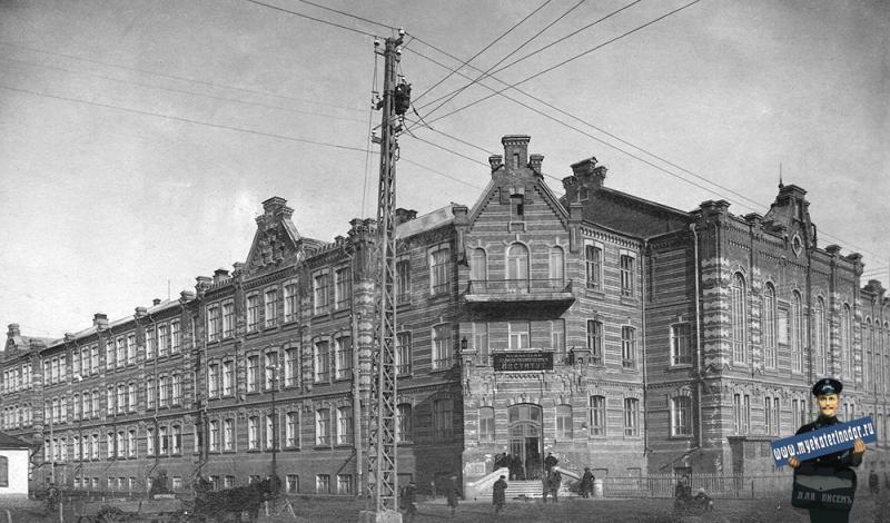 Краснодар. Кубанский Сельско-хозяйственный институт.