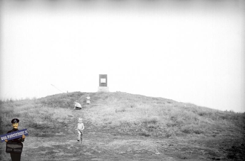 Краснодар. Курган на улице Красной, 1960 год.