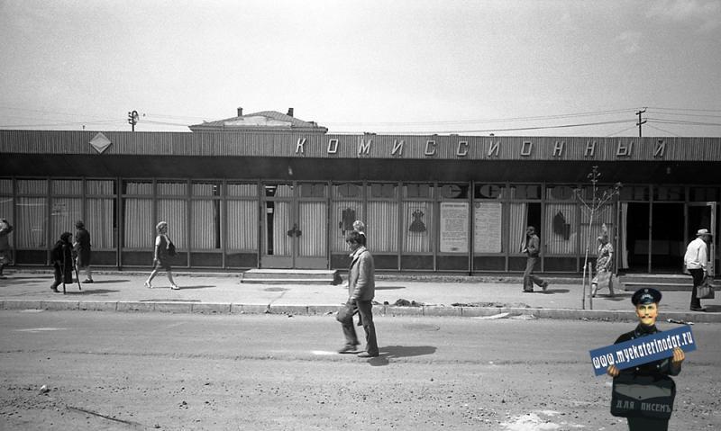 Краснодар. Магазин 1000 мелочей на Сенном рынке. Фото 6