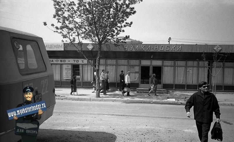Краснодар. Магазин 1000 мелочей на Сенном рынке. Фото 8