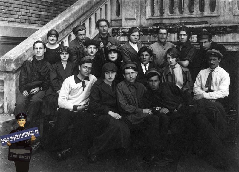 Краснодар. Мединститут/Пединститут. 1925/1926 учебный год