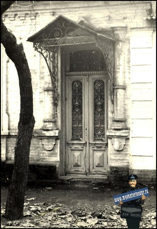 Краснодар. Место крылечка неизвестно, 1981 год